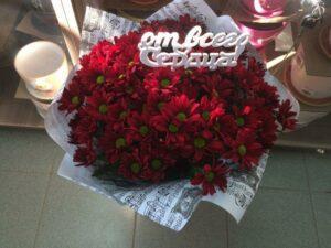 Букет из кустовых хризантем купить в Янауле