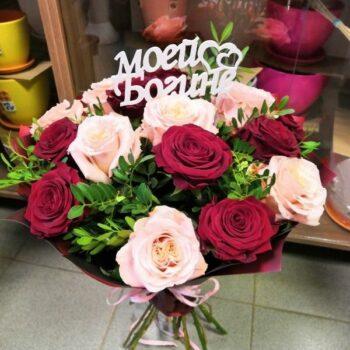 Розы с доставкой в Янауле