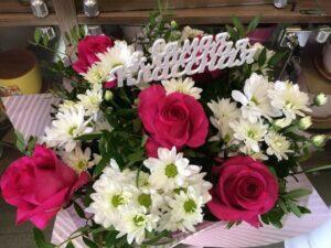Букет из ромашковых хризантем и роз с доставкой в Янауле