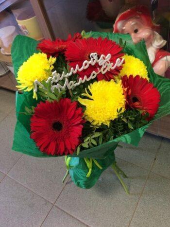 Букет из хризантем и гербер с доставкой в Янауле