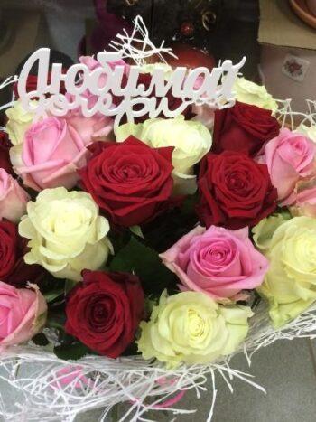 Букет микс из 25 роз в Янауле с доставкой