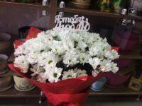 Ароматный букет из белых хризантем. в Янауле с доставкой