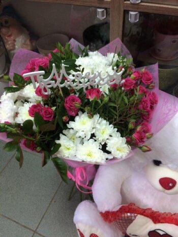 Набор из мягкой игрушки и букетом цветов в Янауле