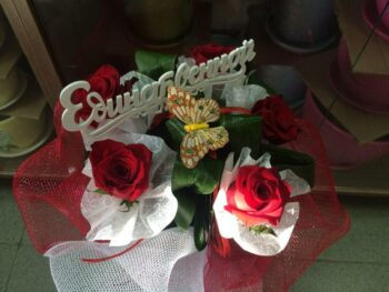 цветы янаул