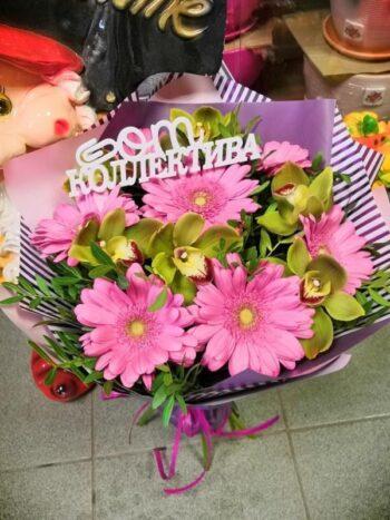букет из гербер и орхидей в Янауле