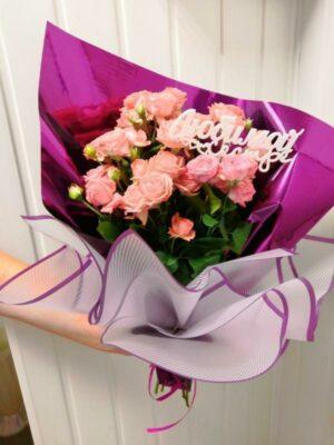 Букеты из 7 кустовых персиковых роз