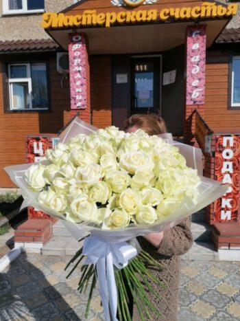 51 белая роза янаул